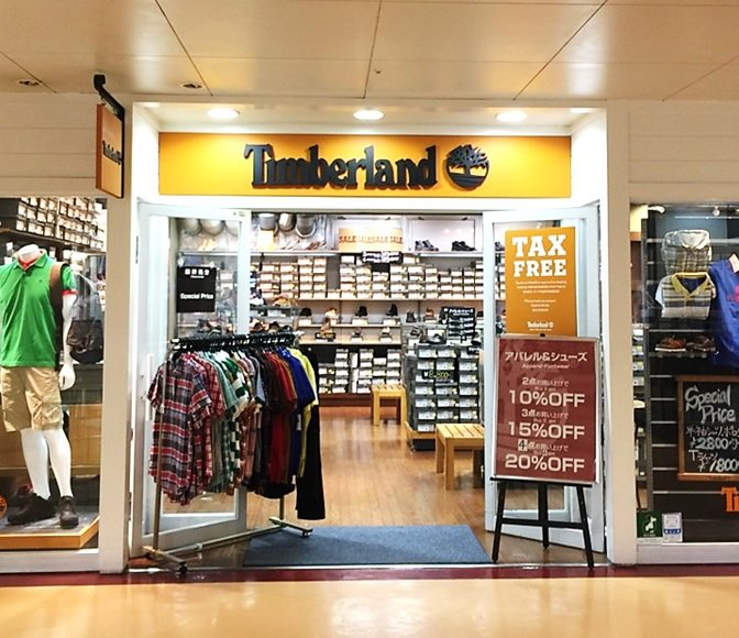 Timberland® Outlet – 三井アウトレットパーク大阪鶴見